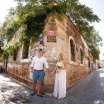 عروسی در شهر زیبای کالیچی