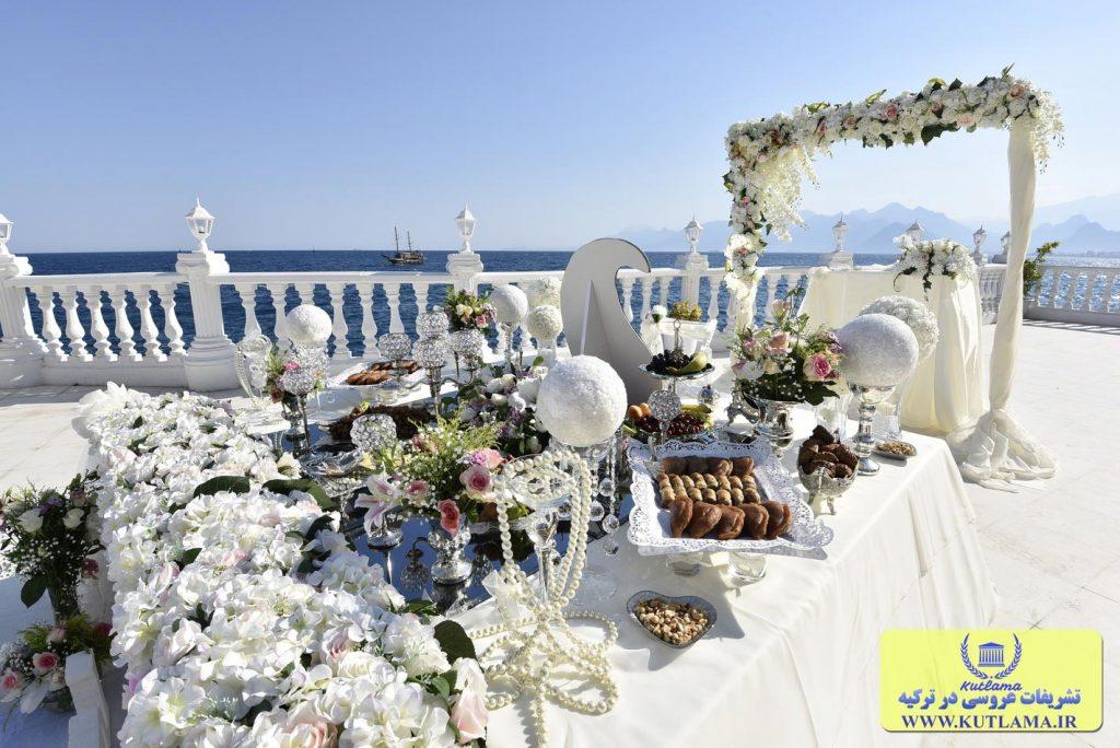 برگزاری عقد و عروسی در ساحل آنتالیا