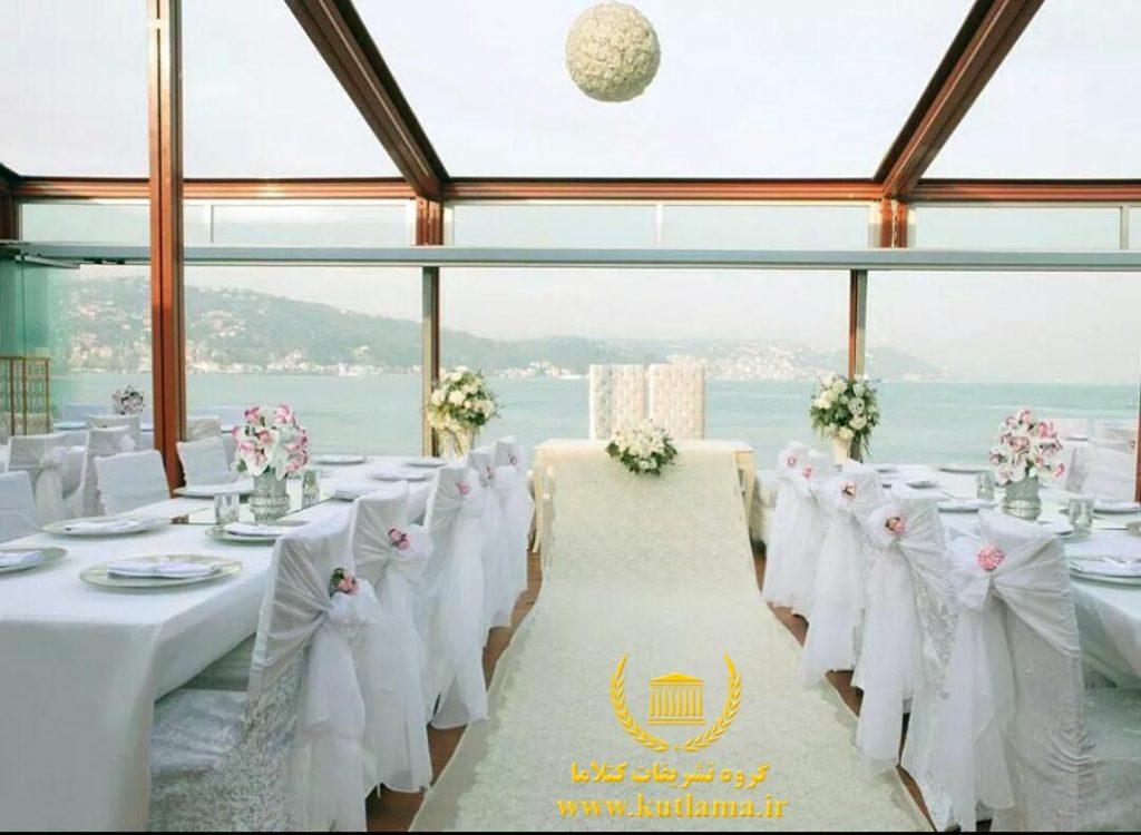 جشن عروسی در ترکیه