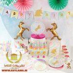 جشن تولد در استانبول