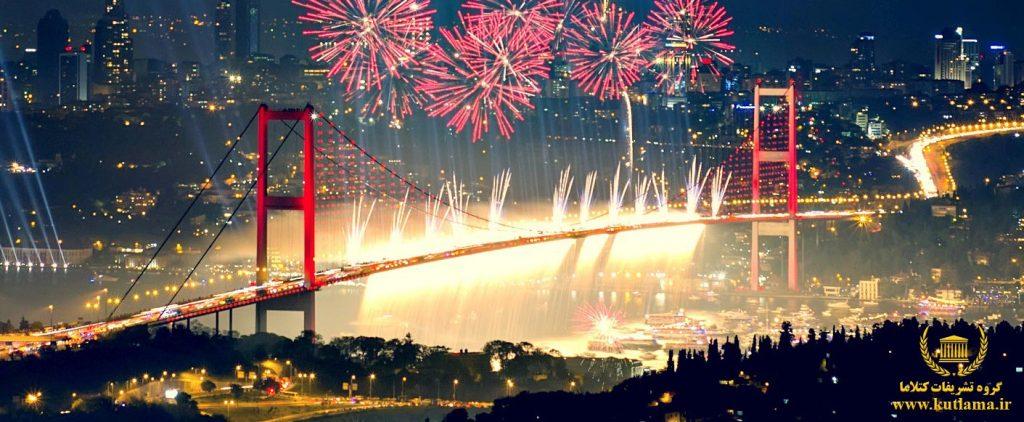 جشن روی کشتی استانبول