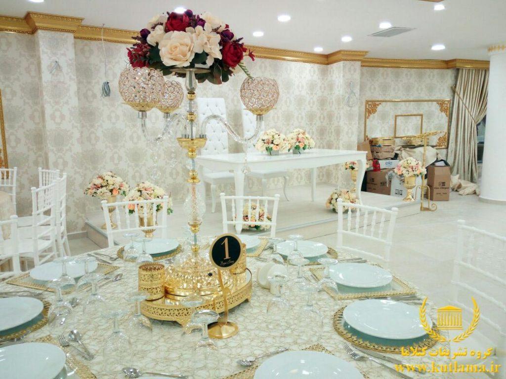 تالار عروسی لاکچری در استانبول