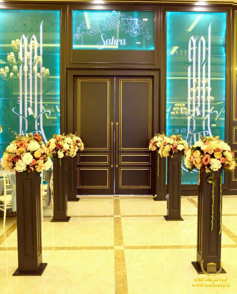 عروسی در تالار استانبول