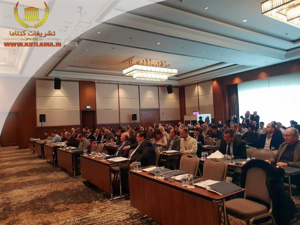 برگزاری همایش در استانبول