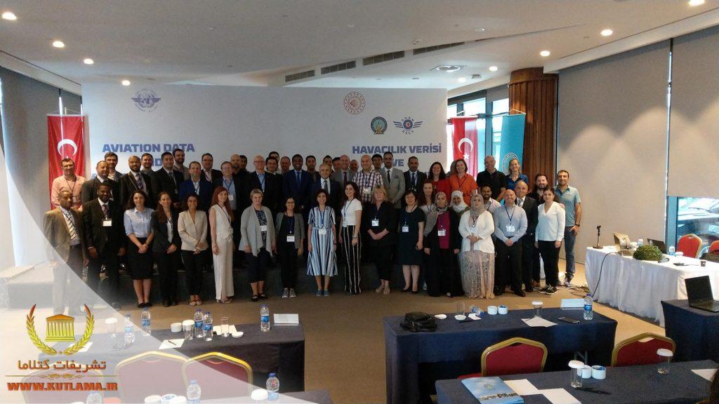 برگزاری همایش در ترکیه