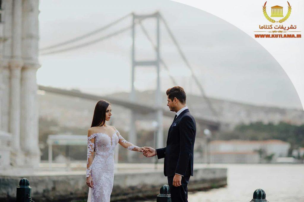 جشن عروسی در کنار تنگه بسفر
