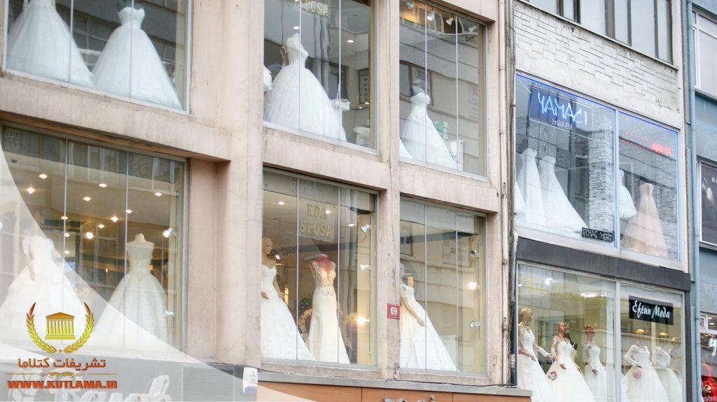 مزون لباس عروس استانبول