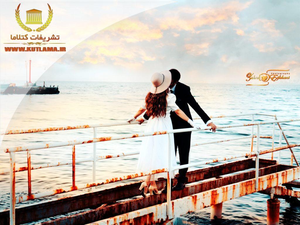 برگزاری عروسی فرمالیته در ترکیه